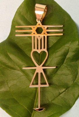 Premapranahuti Symbol Pendant-14K Yellow Gold